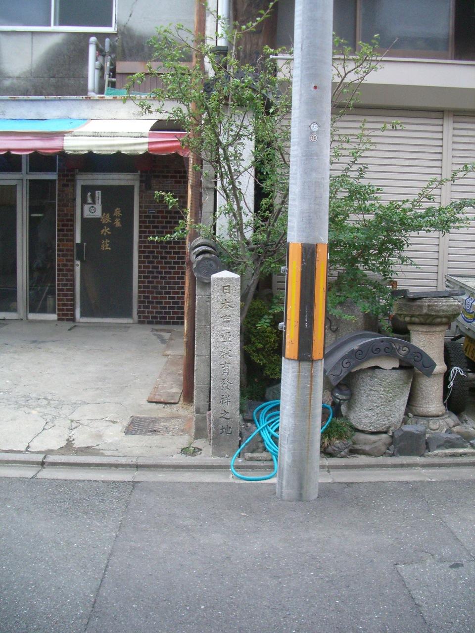 """(記事全文)「「京都盲唖院」とは?――京都の人々と共にあった""""学び""""と""""生活""""の場」"""