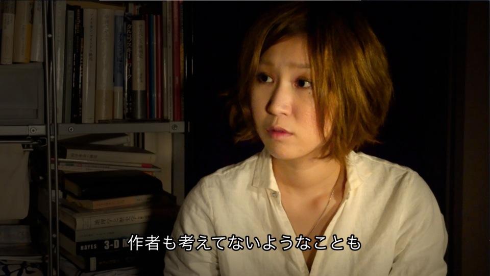 th_kinoshita12
