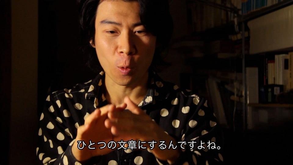 th_kinoshita8