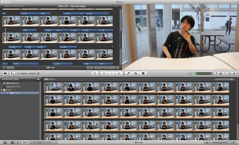 iMovieで字幕をつける方法