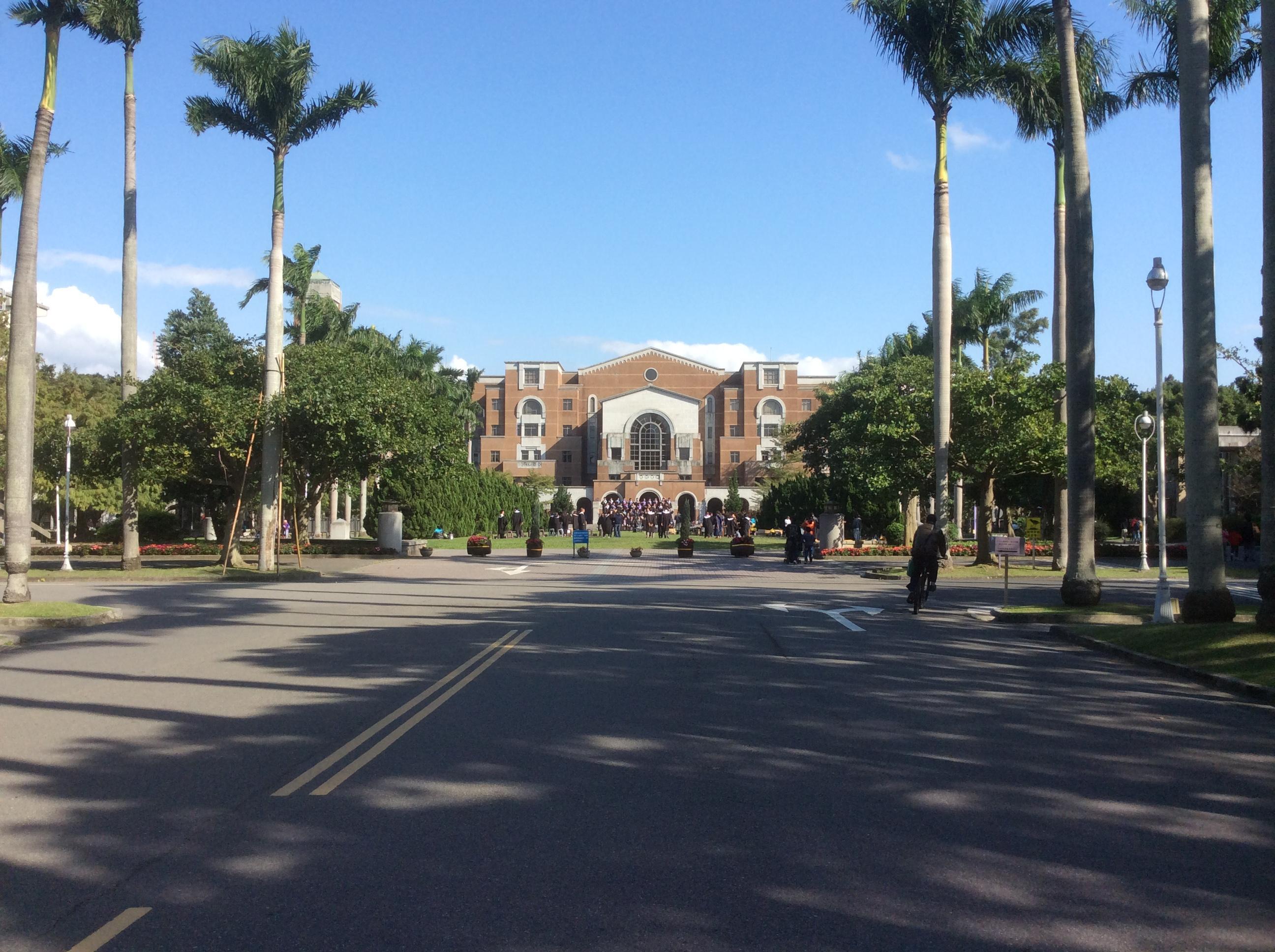 台湾大学図書館での調査について