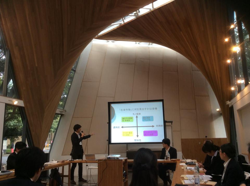 トヨタ財団WS「社会の新たな価値の創出をめざして」(東京)に参加して