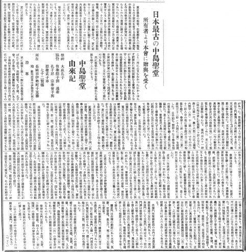 nagasaki_seido1_th