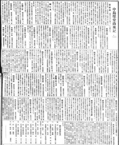 nagasaki_seido2_th