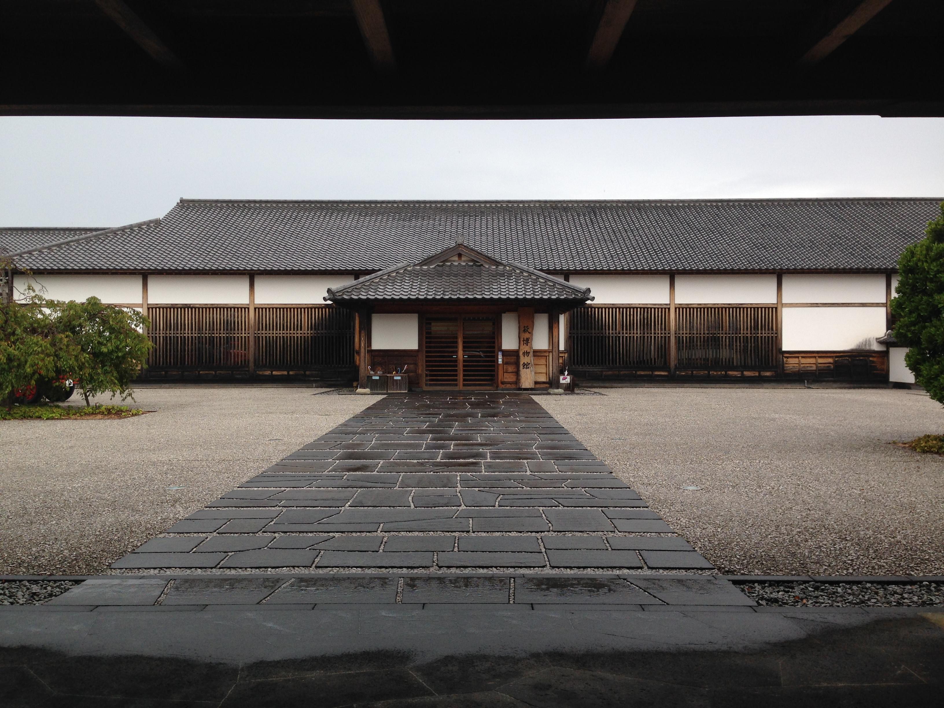「日本の工学の父 山尾庸三」(萩博物館)